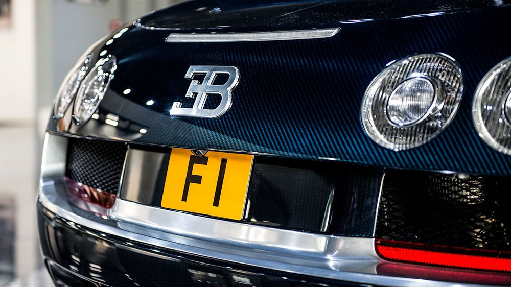 Bugatti Veyron Super Sport - for sale