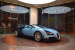 For Sale : Bugatti Veyron Grand Sport Vitesse Jean-Pierre Wimille Edition