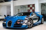 "For Sale : Bugatti Veyron 16.4 Grand Sport Vitesse  ""Meo Costantini"""