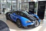 A vendre : Bugatti Veyron Grand Sport Vitesse
