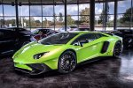 Lamborghini Aventador LP 750-4 SV for sale